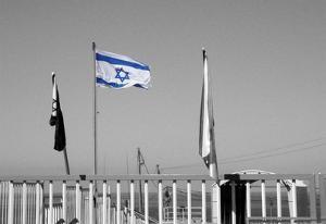 Israeli Flag on Lebanon Border