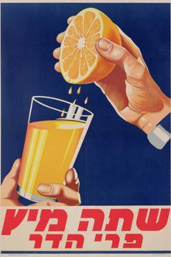 Poster with a Glass of Orange Juice, C.1947 (Colour Litho) by Israeli