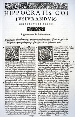 Extract of the Hippocratic Oath in Latin and Greek, 1588 (Vellum) by Italian