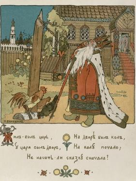Illustration For the Poem The Tale of the Golden Cockerel by Alexander Pushkin by Ivan Bilibin