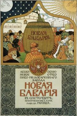 Poster for the New Bavaria Brewery, 1896 by Ivan Bilibin
