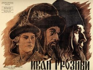 "Ivan the Terrible, Part One, 1944, ""Ivan Groznyj I"" Directed by Sergei M. Eisenstein"