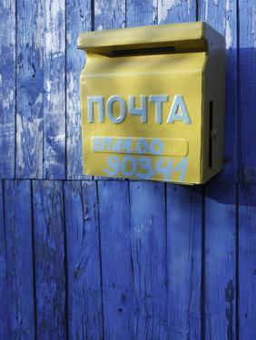 Post box, Novoselitsa, Zakarpattia Oblast, Transcarpathia, Ukraine by Ivan Vdovin