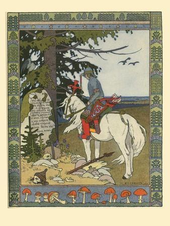 Illustration for the Fairy Tale of Ivan Tsarevich, the Firebird, and the Gray Wolf, 1902