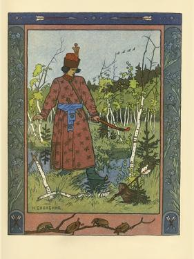 Ivan Tsarevich and Frog Princess, 1901 by Ivan Yakovlevich Bilibin