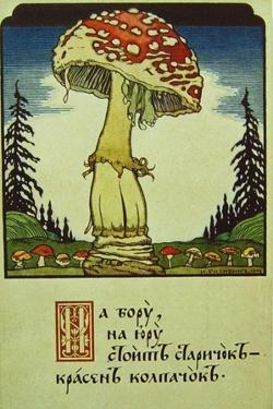 Mushroom by Ivan Yakovlevich Bilibin