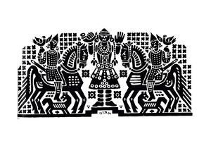 Pre-Slavic Ornamental Motif, 1934 by Ivan Yakovlevich Bilibin