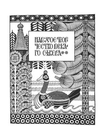 The Half Title for Bilibin?S Article Folk Arts and Crafts in the North of Russia by Ivan Yakovlevich Bilibin