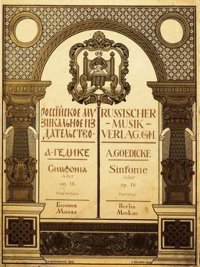 Title Design for the Russian Music Publisher, 1909 by Ivan Yakovlevich Bilibin