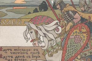 Volga Svyatoslavich by Ivan Yakovlevich Bilibin