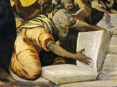 Jesus Amongst Doctors Temple, 1542-1543