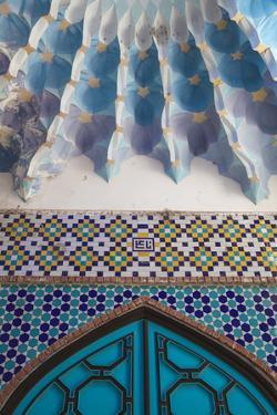 Armenia, Yerevan, Blue Mosque by Jane Sweeney