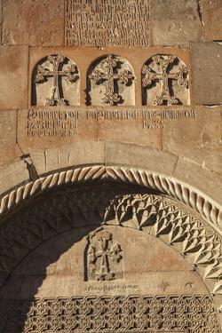 Detail of Khor Virap Armenian Apostolic Church Monastery by Jane Sweeney