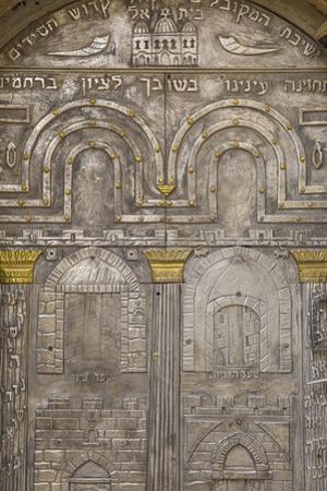 Israel, Jerusalem, Jewish Quarter,  Door of Kabbalah Yeshiva Beit El by Jane Sweeney