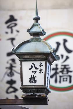 Japan, Kyoto, Yae and Joseph Hardy Neesima Gravesite by Jane Sweeney