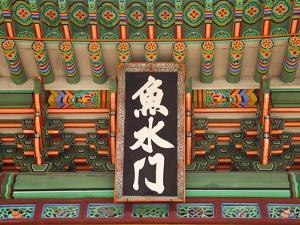 Korea, Seoul, Changdeokgung Palace, by Jane Sweeney