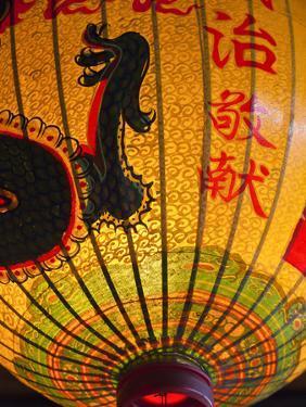Taiwan, Taipei, Lantern at Bao-An Temple by Jane Sweeney