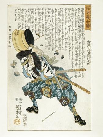 https://imgc.allpostersimages.com/img/posters/japan-edo-period_u-L-PPBPN00.jpg?p=0