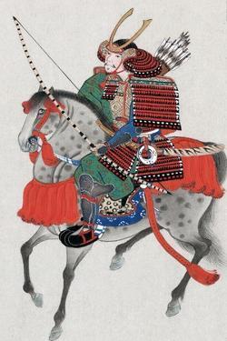 Japan: Samurai, C. 1878