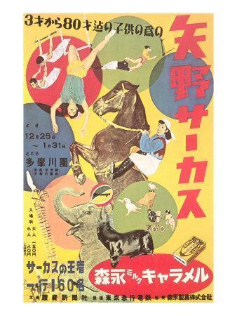 https://imgc.allpostersimages.com/img/posters/japanese-circus_u-L-P7BUPL0.jpg?p=0
