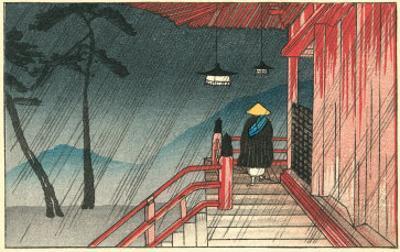 Japanese House in the Rain