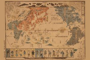 Japanese Map of the World; People of Many Nations