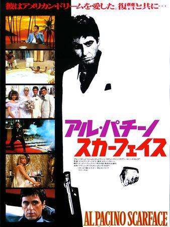 https://imgc.allpostersimages.com/img/posters/japanese-movie-poster-al-pacino-scarface_u-L-PGF2GF0.jpg?p=0