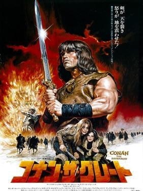 Japanese Movie Poster - Conan the Barbarian