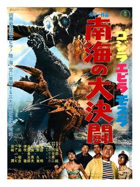 Japanese Movie Poster - Godzilla Vs. the Sea Monster