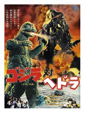 Japanese Movie Poster - Godzilla Vs. the Smog Monster