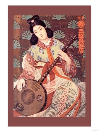 https://imgc.allpostersimages.com/img/posters/japanese-musician_u-L-P2DK130.jpg?p=0
