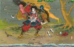 Japanese Samurai, Kikuchi Temitsu