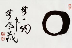 Japanese School Calligraphy