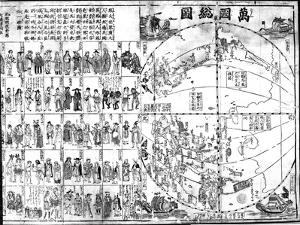 Map of the World, 1671 by Japanese School