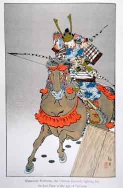 Minamoto Yoritomo Fighting for the First Time at the Age of Thirteen by Japanese School