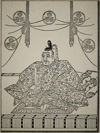 Portrait of Shogun Tokugawa Ieyasu in Court Dress
