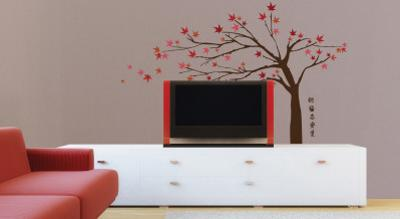 Japanese Tree Wall Decal Sticker