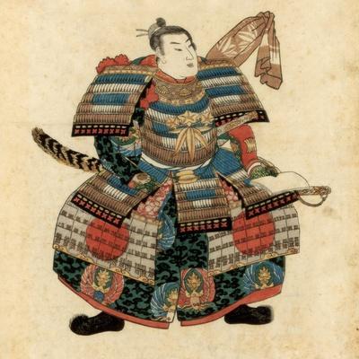 https://imgc.allpostersimages.com/img/posters/japanese-warlord-minamoto-no-yoritomo-1845_u-L-Q1IF0KP0.jpg?artPerspective=n