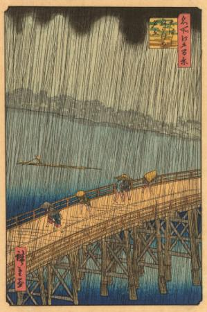 Japanese Woodblock, Crossing Bridge in Rain