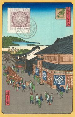 Japanese Woodblock, Market Scene