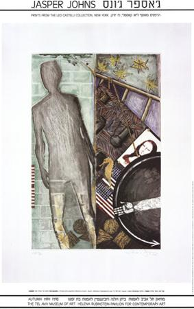 Summer (1987) by Jasper Johns