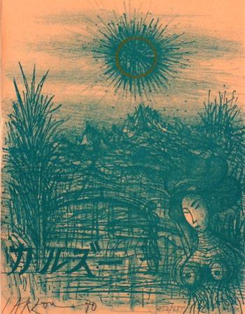 Paysage du Japon by Jean Carzou