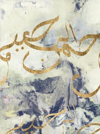 Arabic Encaustic I by Jennifer Goldberger