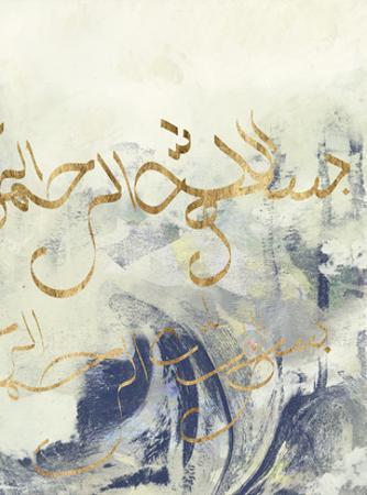Arabic Encaustic II by Jennifer Goldberger
