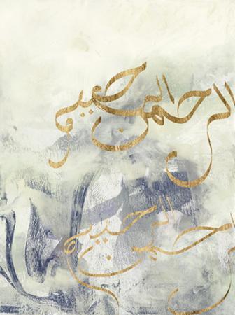 Arabic Encaustic IV by Jennifer Goldberger