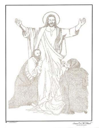 Jesus Christ Sermon on the Mount Book of Matthew Text Art Print Poster