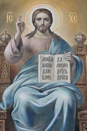 https://imgc.allpostersimages.com/img/posters/jesus-russian-orthodox-church-st-petersburg-russia-europe_u-L-PXWJSH0.jpg?p=0