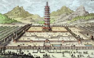 Porcelain Tower of Nanking, Plate 12, Entwurf Einer Historischen Architektur, Engraved Delsenbach by Johann Bernhard Fischer Von Erlach