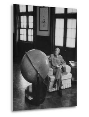 Globe in Office of Chinese President Chiang Kai-Shek in Formosa by John Dominis