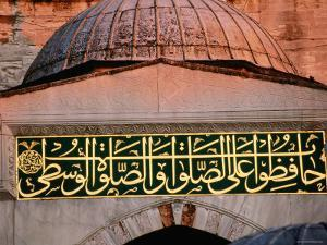 Arabic Calligraphy in Courtyard of Blue Mosque, Sultan Ahmet Camii, Istanbul, Turkey by John Elk III